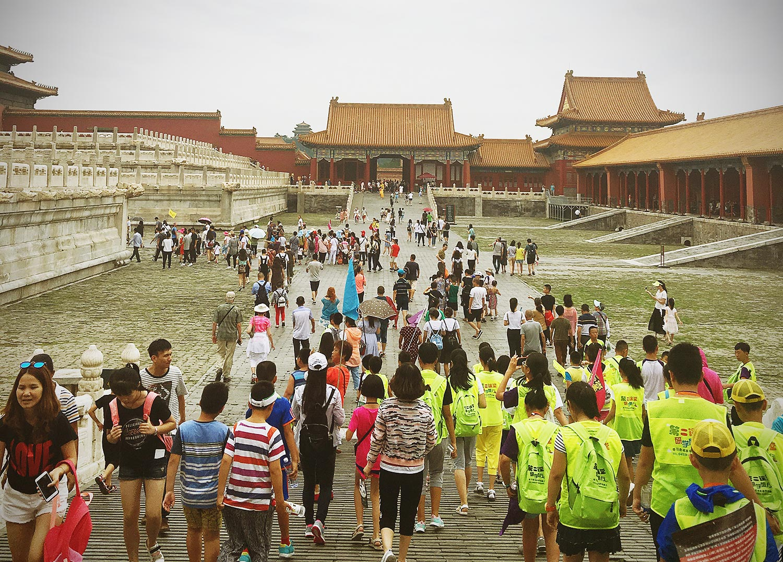 Forbidden City, Beijing - PearlMargaret.com