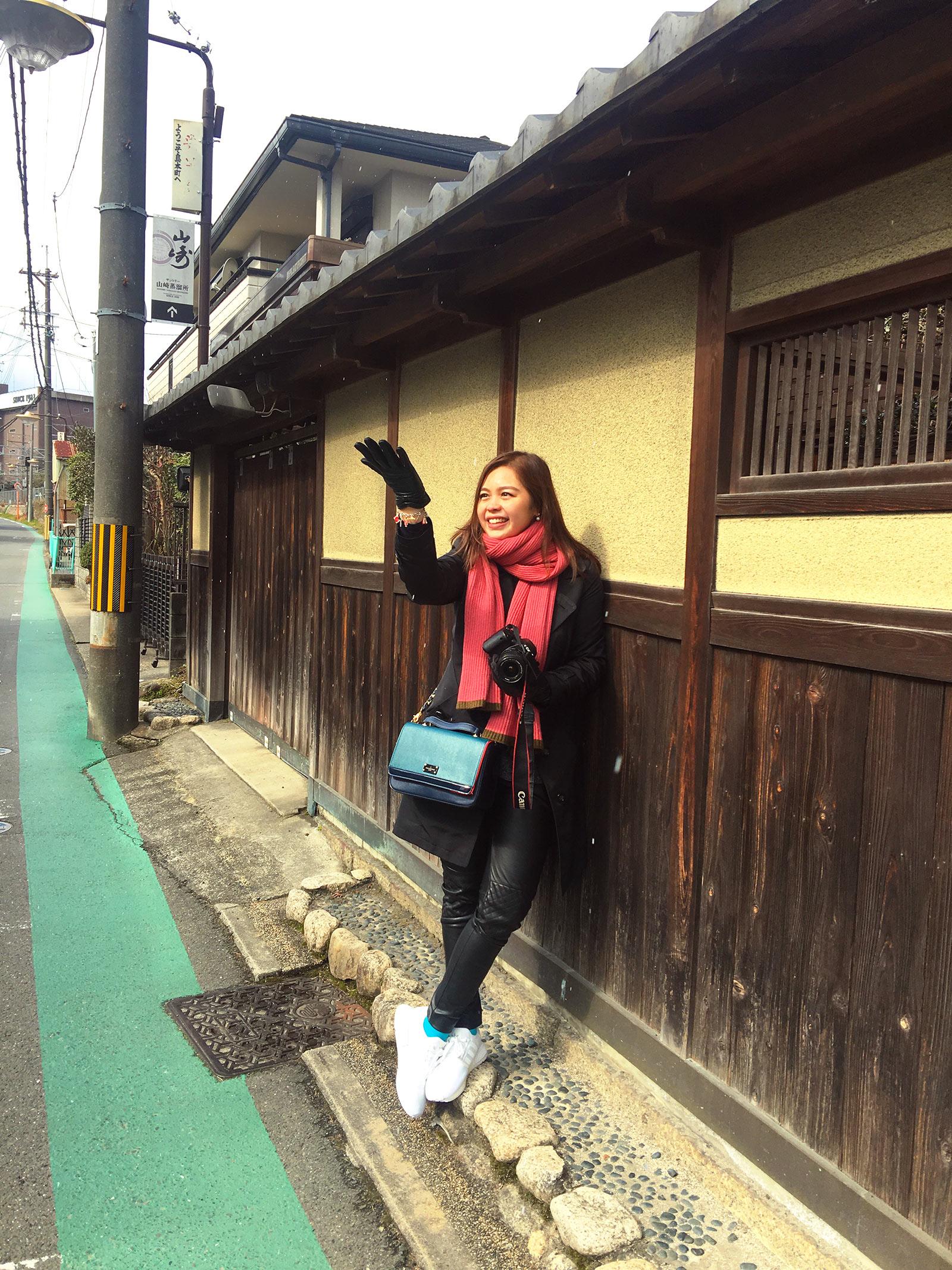 Yamazaki, Japan - PearlMargaret.com