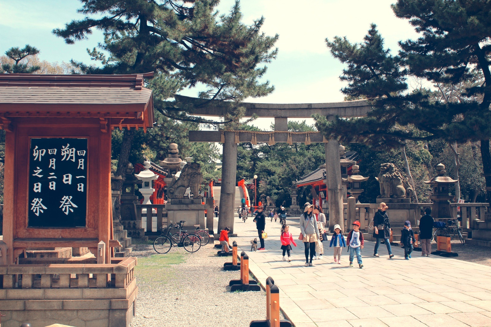 Sumiyoshi Taisha Shrine, Osaka, Japan - PearlMargaret.com