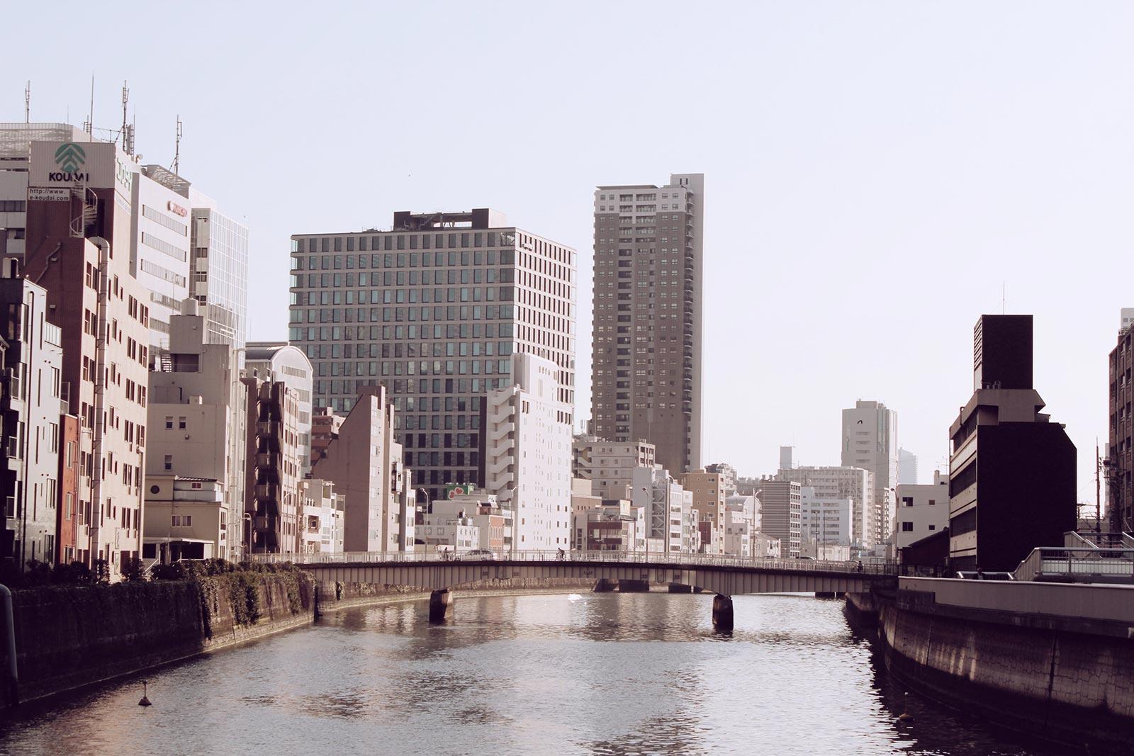 Nakanoshima Area, Osaka
